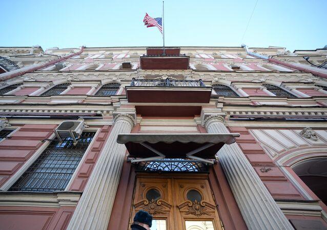 Consulado Geral dos EUA em São Petersburgo