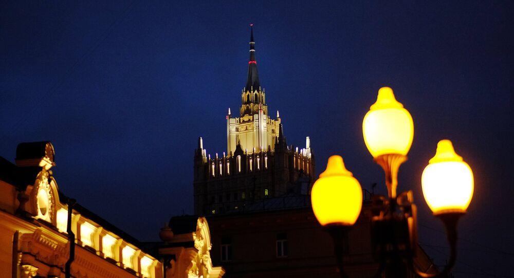 Ministério das Relações Exteriores da Rússia, em Moscou.
