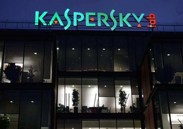 Escritório da Kaspersky Lab em Moscou.