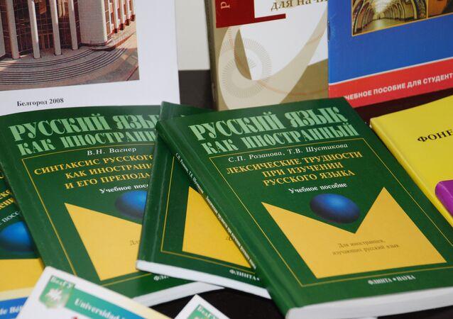 Livros didáticos para ensino de russo