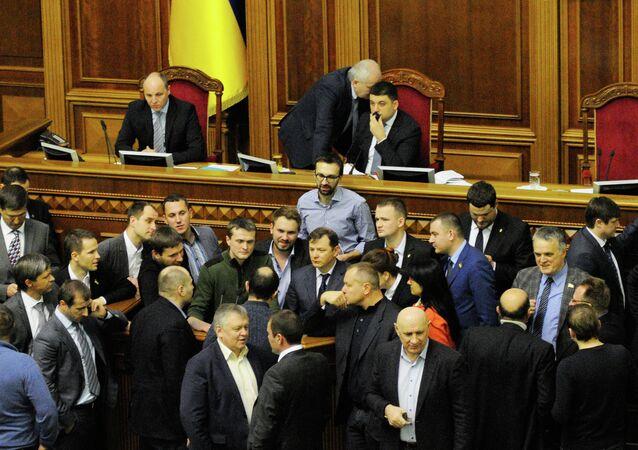 Verkhovna Rada, Parlamento da Ucrânia