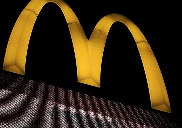 Logo do restaurante McDonald's