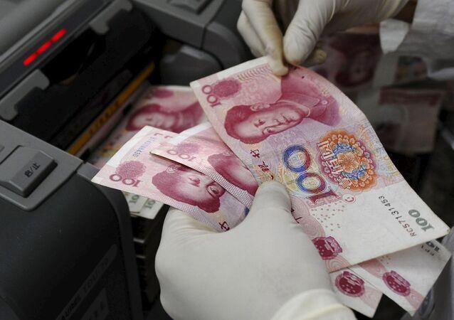 Notas de yuan chinês em uma agência do Bank of China em Changzhi, em 16 de setembro de 2008