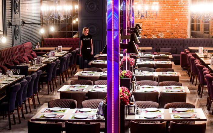Restaurante Três Cervos em Samara