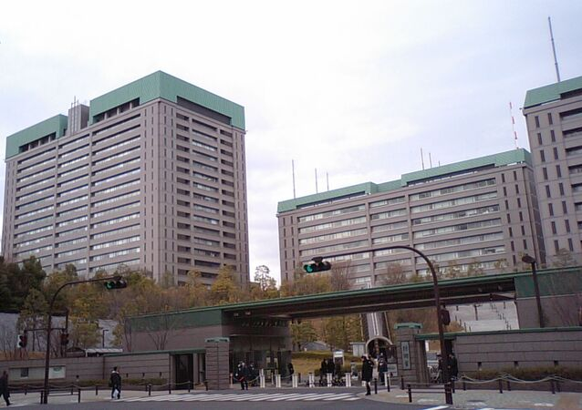 Ministério da Defesa do Japão