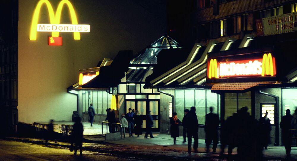 Ресторан McDonalds. Архив