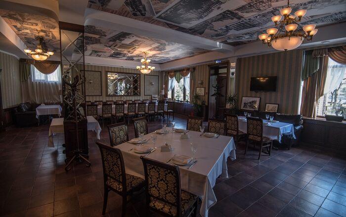 Restaurante Rostov-Papa em Rostov-no-Don