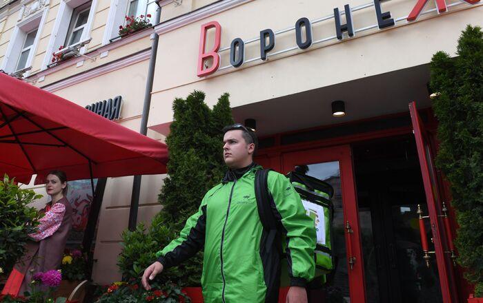 Restaurante Voronezh em Moscou