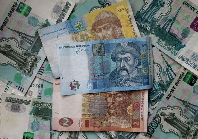 Moedas nacionais da Rússia e da Ucrânia