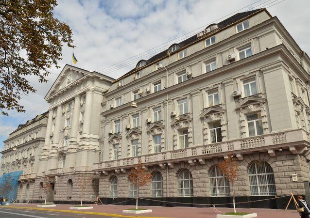 Sede do Serviço de Segurança da Ucrânia em Kiev