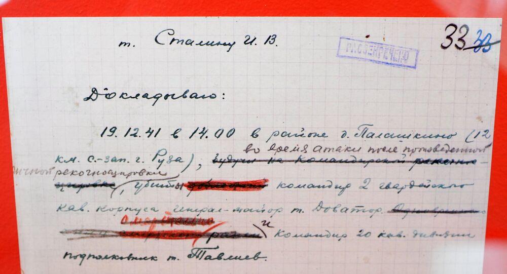 Nota de Georgy Zhukov para Josef Stalin (foto de arquivo)