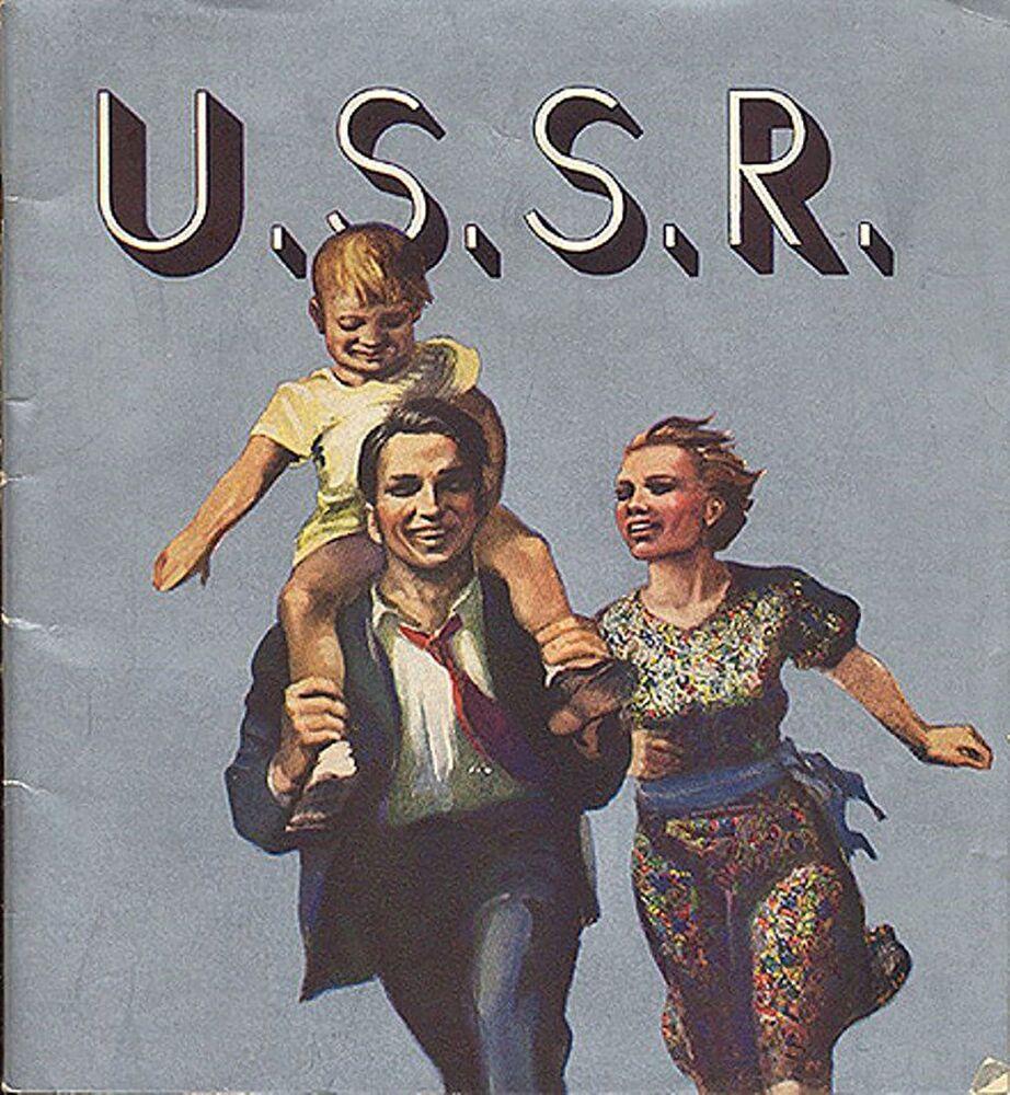 Panfleto soviético intitulado URSS, datado de 1936