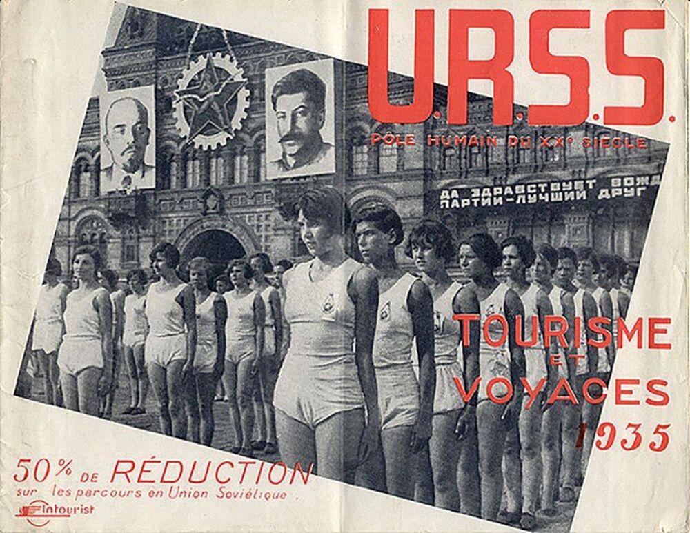 Panfleto soviético intitulado URSS. Polo do sec. XX – Turismo e Viagens, datado de 1935