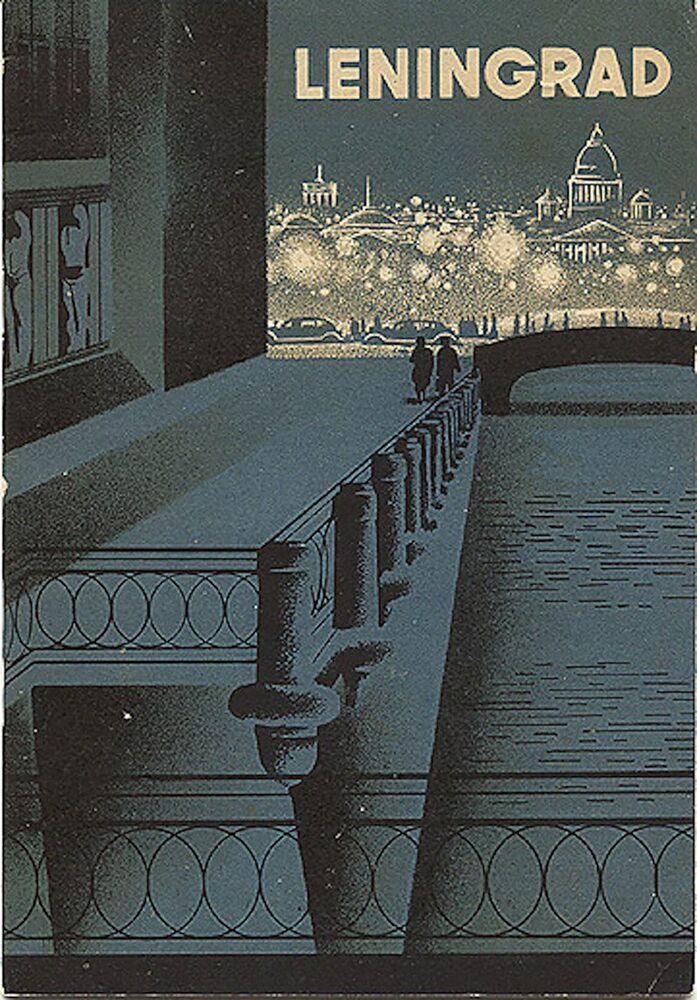 Panfleto turístico intitulado Leningrado, datado de 1931