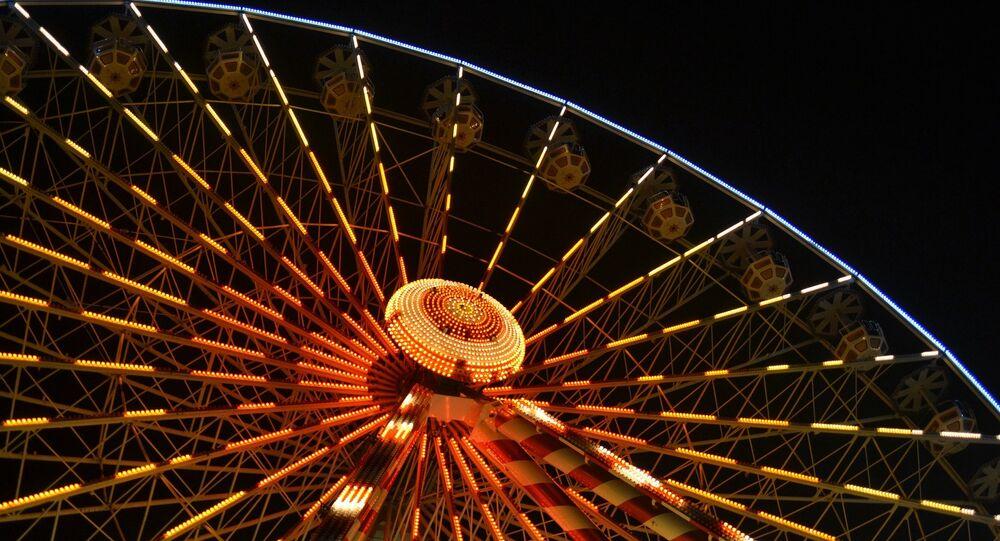 Roda-gigante (imagem ilustrativa)
