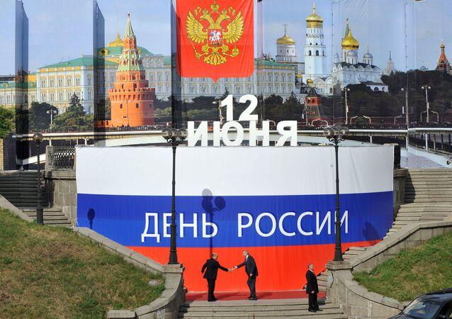 Dia da Rússia