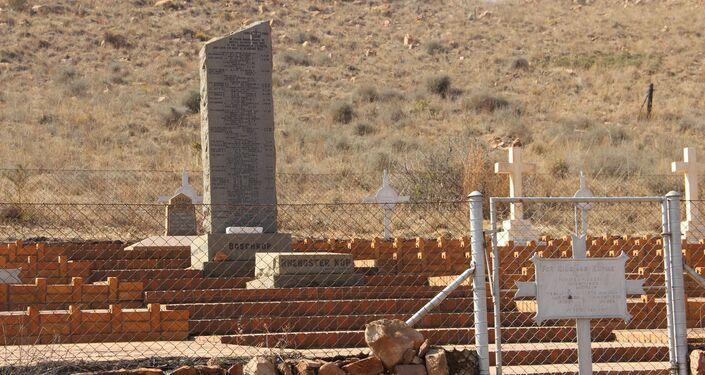 Cemitério de combatentes que morreram na Batalha de Diamond Hill, em Kleinfontein