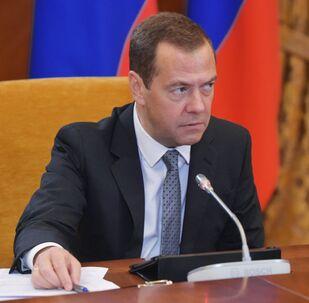 Prime Minister Dmitry Medvedev at Skolkovo Foundation Board of Trustees meeting