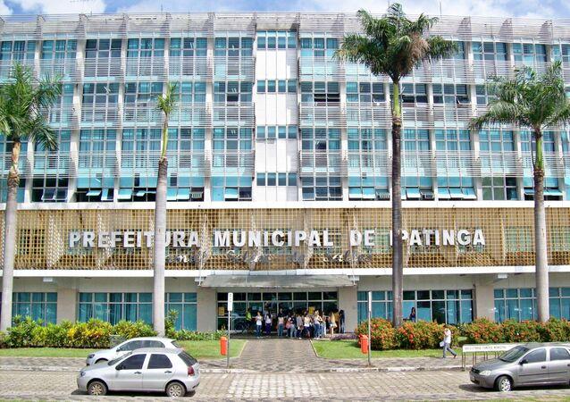 Prefeitura de Ipatinga