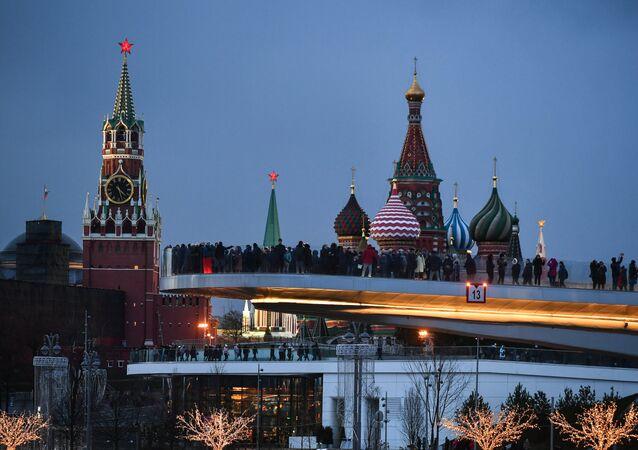 O parque Zaryadye em Moscou, Rússia.
