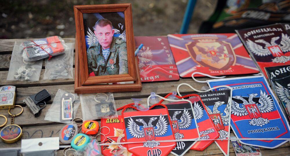 Vida cotidiana em Donetsk (foto de arquivo)