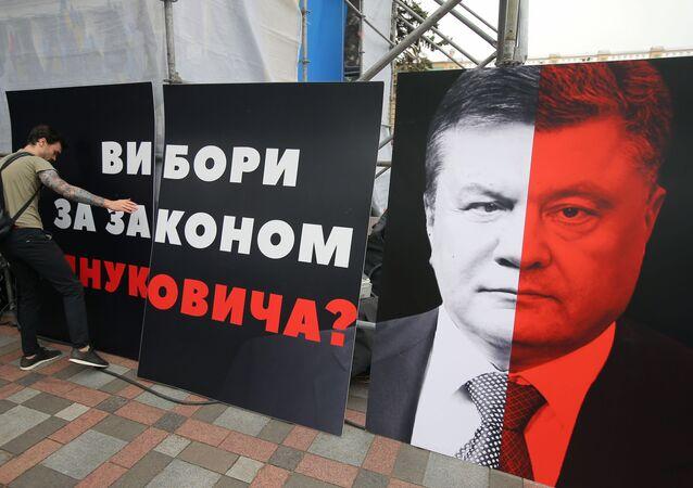 Cartaz com imagem do atual presidente ucraniano, Pyotr Poroshenko (à direita), divulgado na véspera das eleições presidenciais na Ucrânia