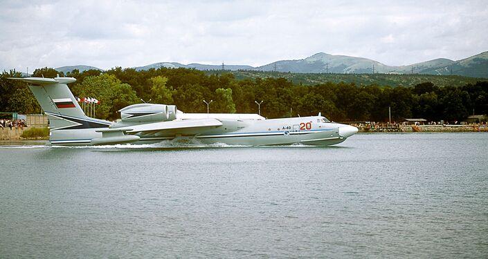 Avião anfíbio antissubmarino A-40