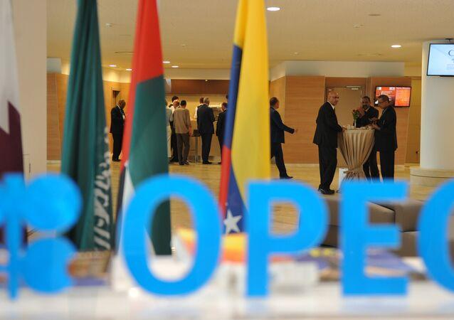Logo da OPEP. (Arquivo)