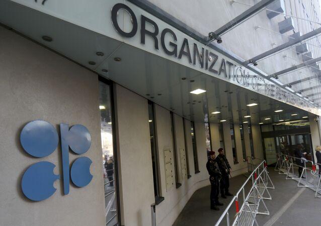 Sede da Organização dos Países Exportadores de Petróleo, OPEP, em Viena, Áustria (arquivo).