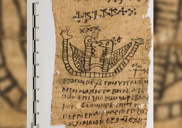 Papiro egípcio com feitiço do amor de 1300 anos