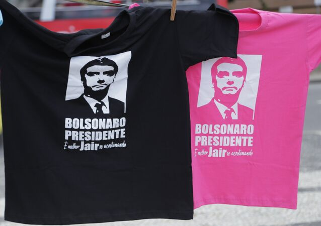 Ato em defesa de Jair Bolsonaro no Rio de Janeiro