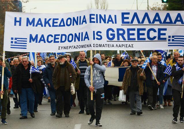 Manifestação Macedônia é Grécia realizada em Atenas