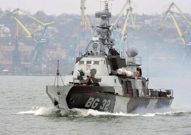 Navio de patrulha ucraniano do projeto 205P BG-32 Donbass