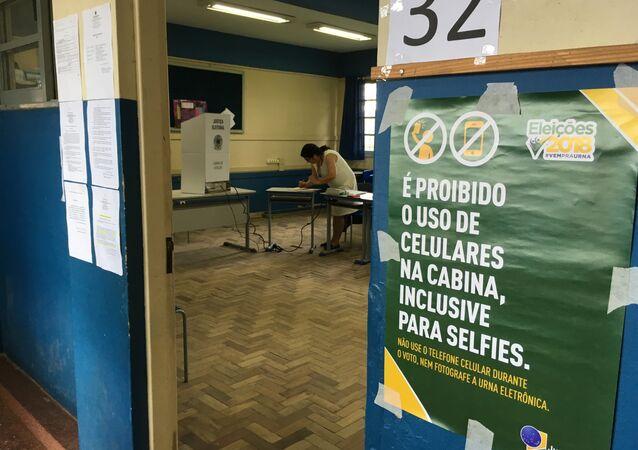 Zona eleitoral no Chuí, município no Rio Grande do Sul que faz fronteira com o Uruguai.