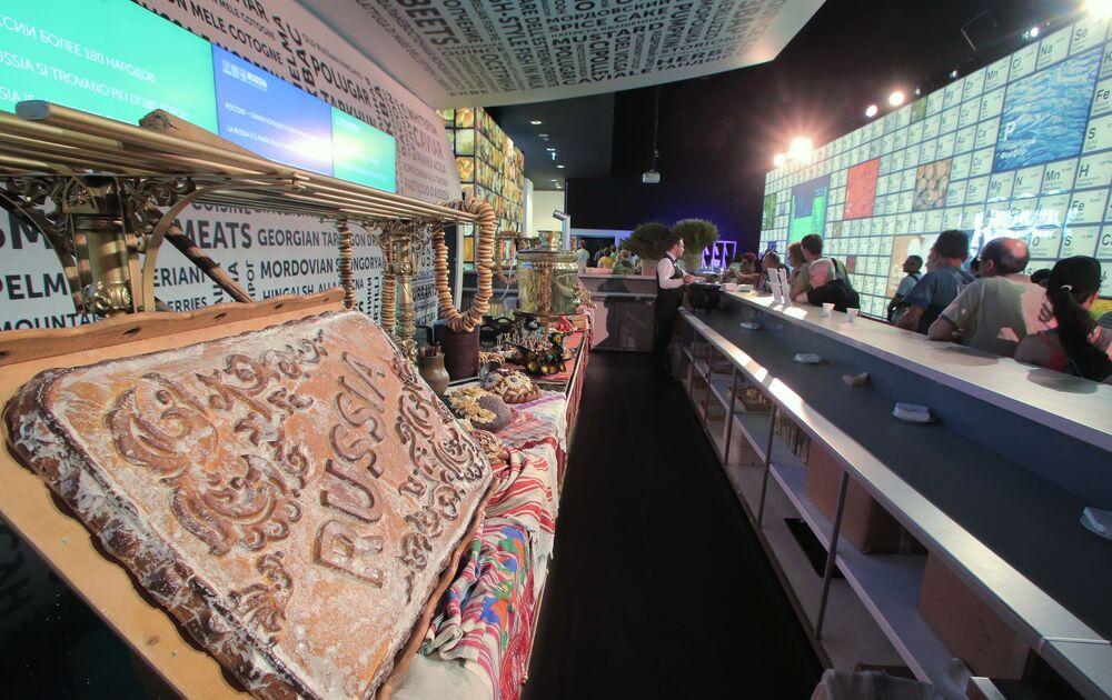 Exposição Mundial EXPO 2015, em Milão
