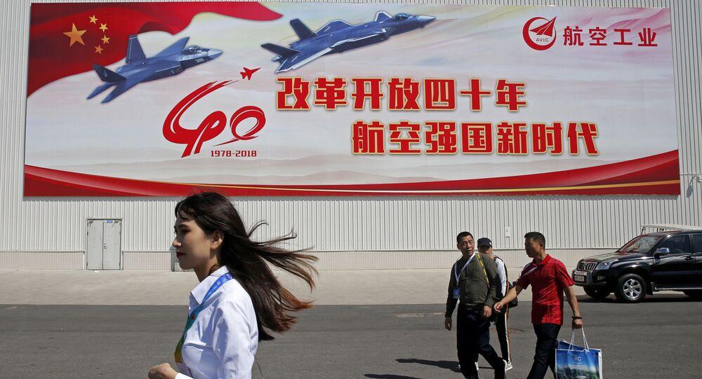 Visitantes na Exposição Internacional de Aviação & Aeroespacial da China 2018, em Zhuhai