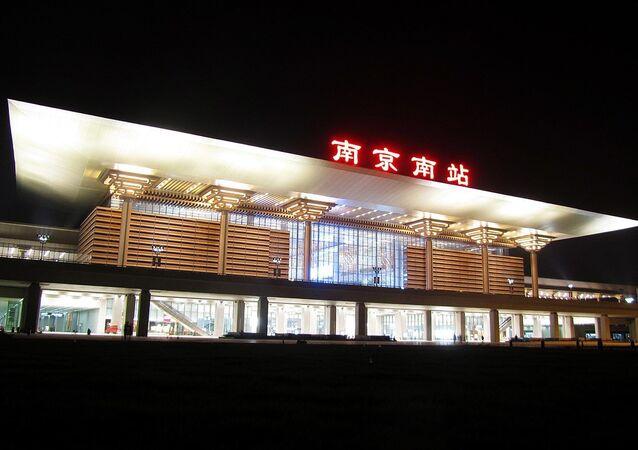 Estação de trem Nanjing South, na China