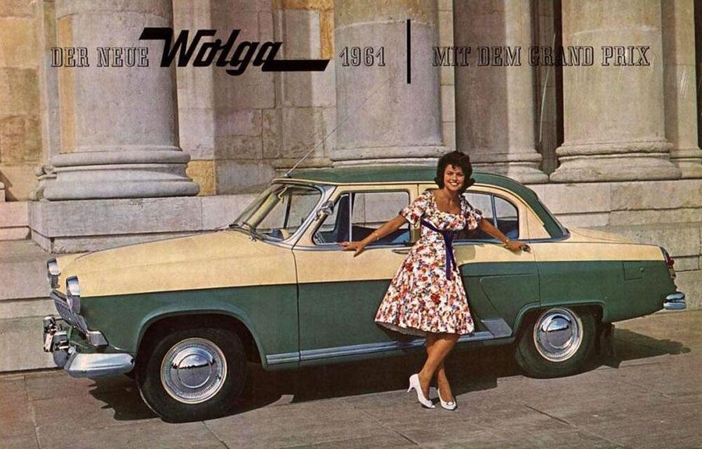 Publicidade do carro soviético GAZ-21K Volga