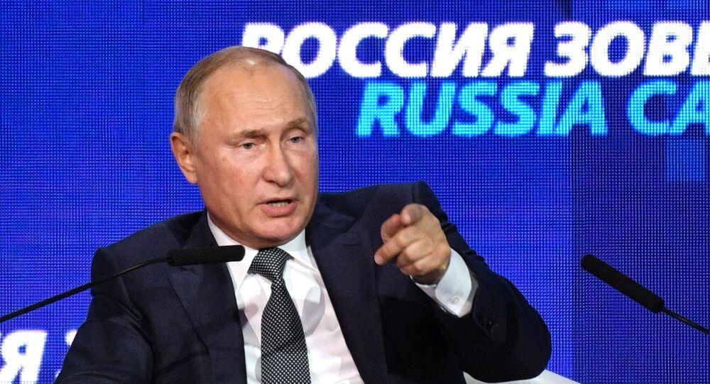 Vladimir Putin discursando no fórum Russia Calling, 28 de novembro de 2018