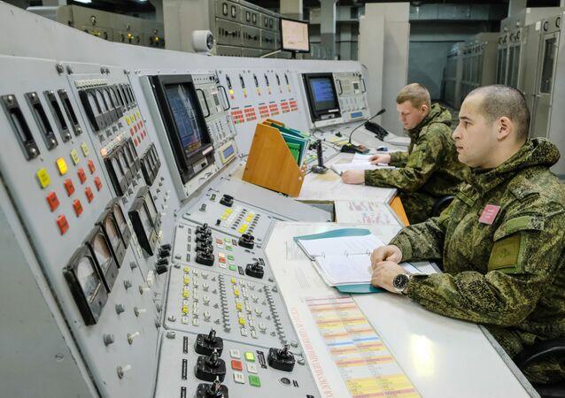Uma estação de radar (imagem de arquivo)