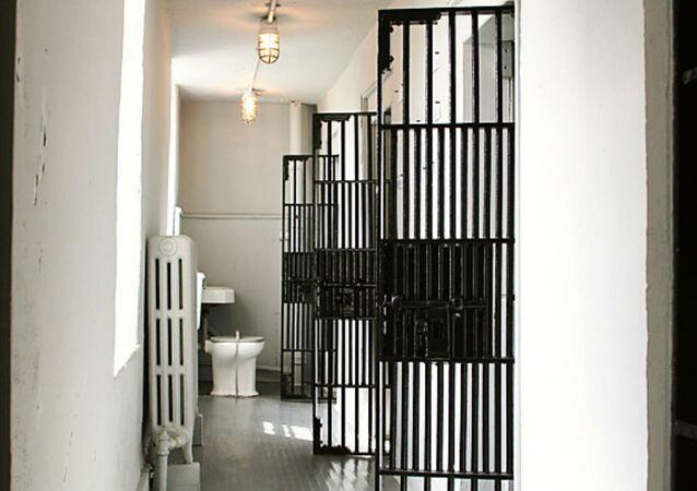 Cadeia (imagem referencial)