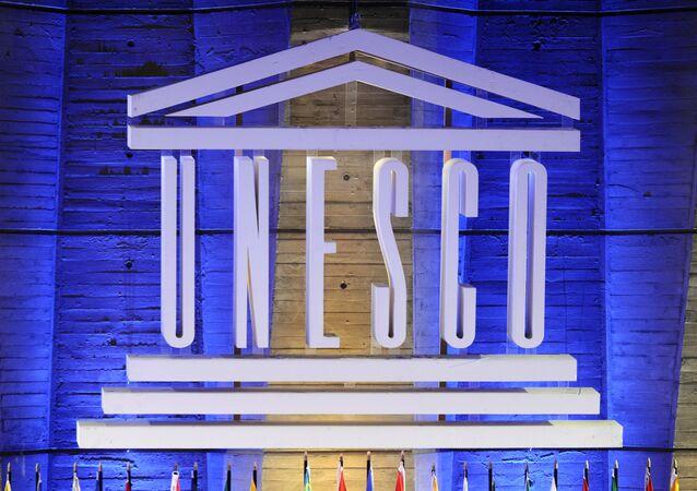 Logo da Organização das Nações Unidas para a Educação, a Ciência e a Cultura (UNESCO)