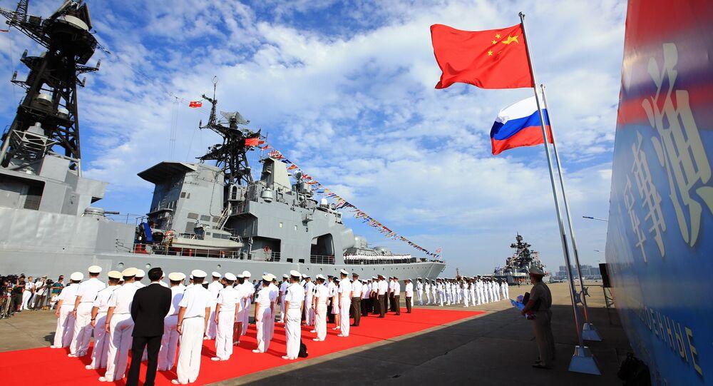 Ministério da Defesa da Rússia informa que navios da Frota do Pacífico russa chegaram à China para participar nos exercícios navais Interação Naval 2016