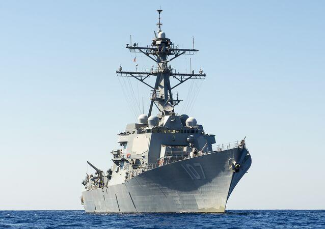 Destróier dos EUA USS Gravely
