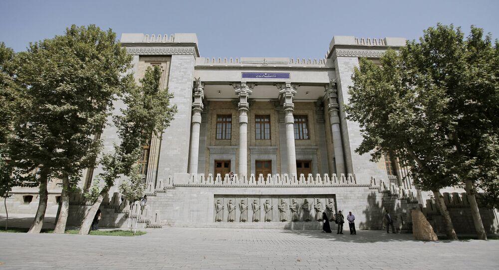 Ministério das Relações Exteriores do Irã