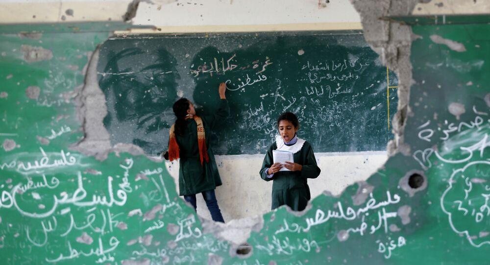 Escola em Gaza. Foto de 2014.