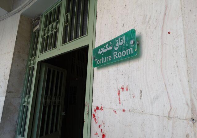 Museu da Tortura Ebrat