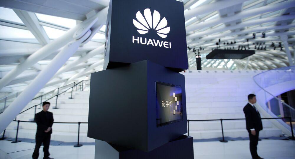 Loja da Huawei  em Pequim.