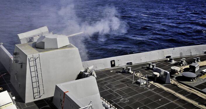 Sistema de armas de 30 mm, Mk-46