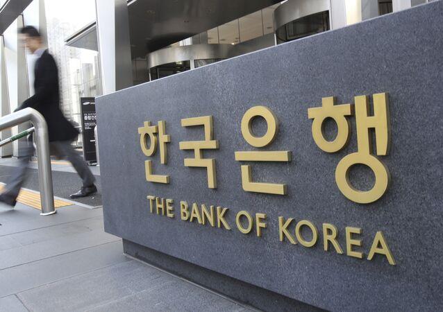 Fachada do Banco da Coreia, em Seul.
